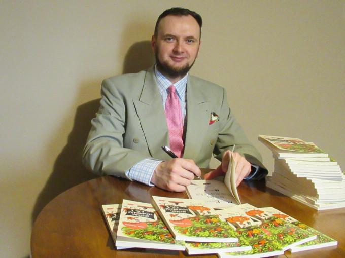 Adam Skrodzki